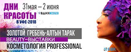 http://krasotabvk.ru/