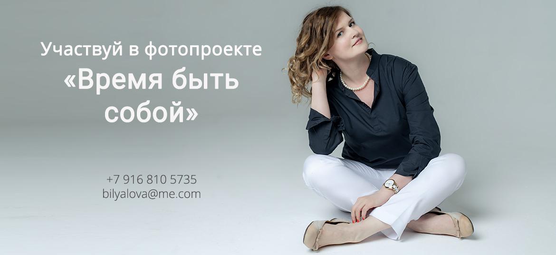 Обложка_Таня1.jpg