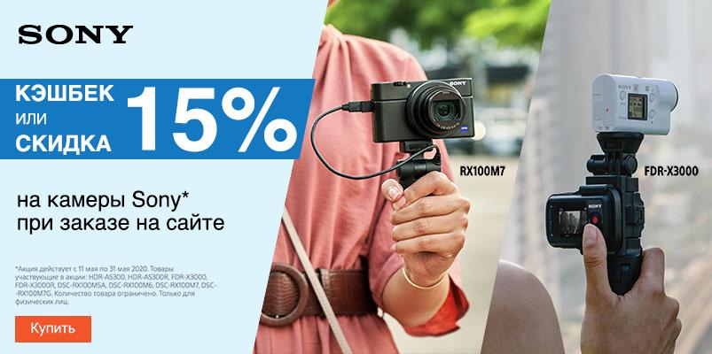 kamera-20may5.jpg