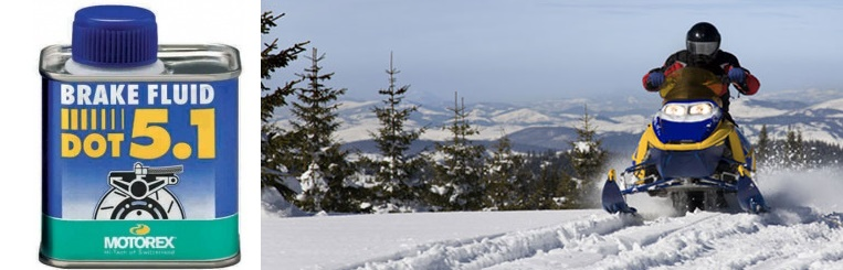ДОТ 5.1 для снегохода