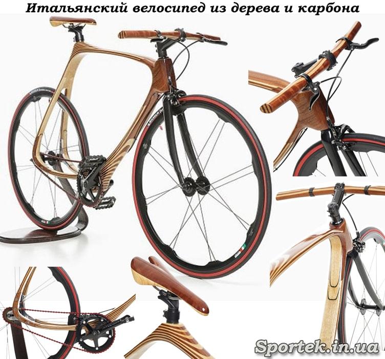 Итальянский велосипед из дерева и карбона