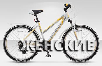 stels женский велосипед