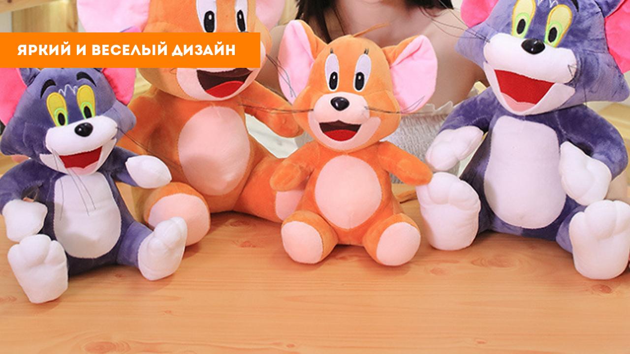 """Мягкая игрушка """"Джерри"""" (40 см)"""