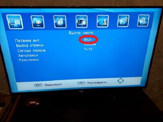 Как настроить антенну для приема цифрового телевидения- и как найти в меню ресивера включить питание антенны