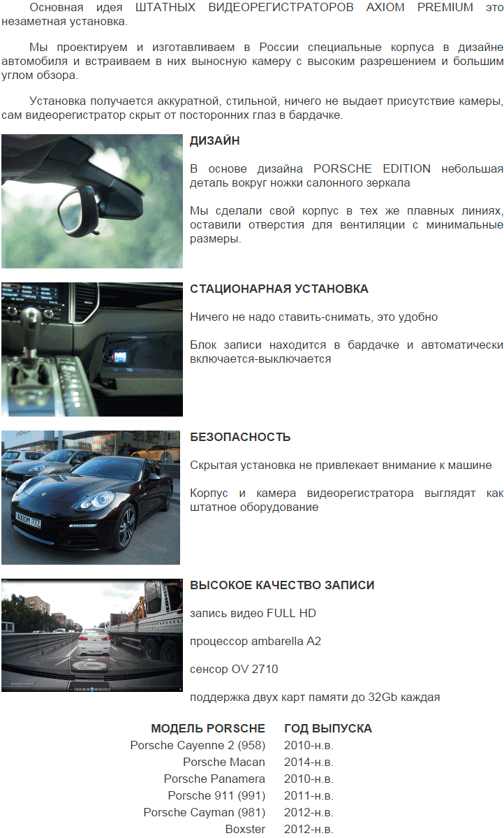 AXIOM-PREMIUM-PORSCHE-EDITION-1.png