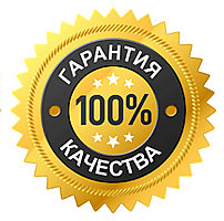 гарантия_качества.png