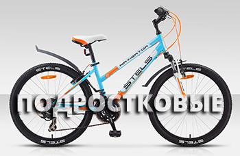 stels подростковый велосипед
