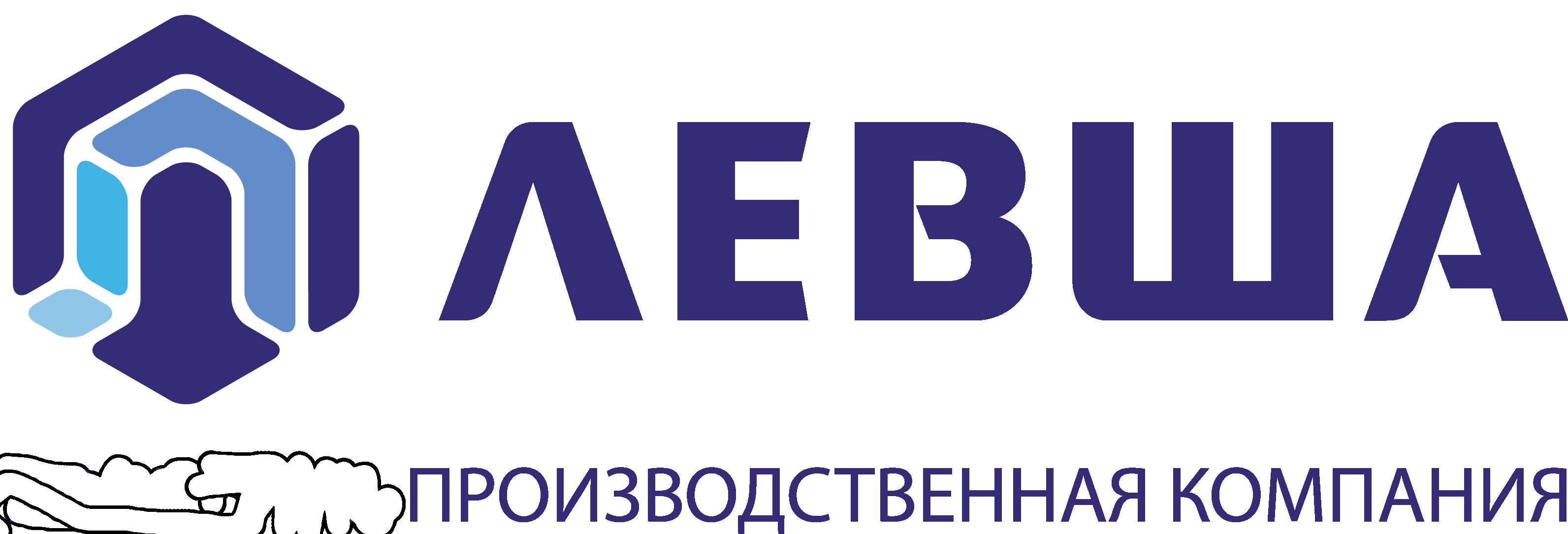 Левша – ppk-levsha.ru