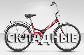 stels складной велосипед