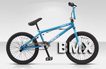 stels bmx велосипед