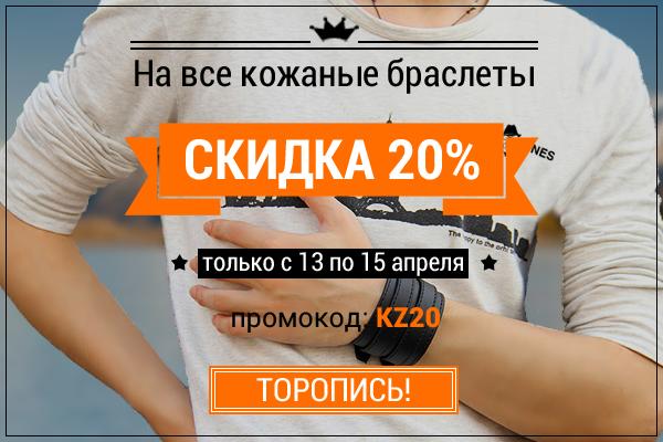 Kozha_600x400_2.png