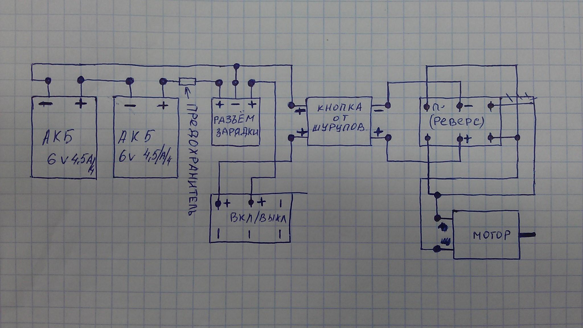 электросхема детского электромобиля с двумя аккумуляторами