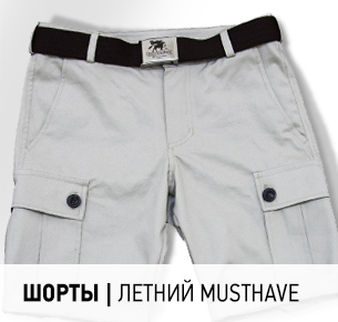 banner_small_white_shorts.jpg