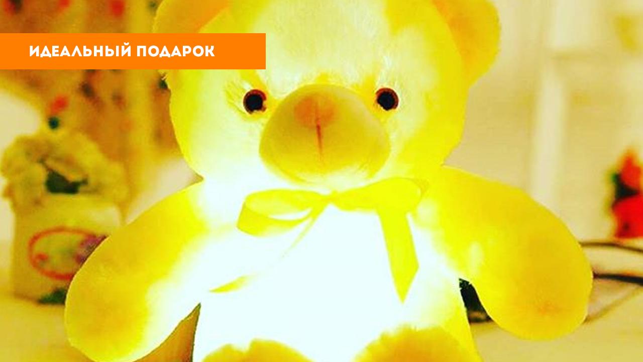 """Мягкая игрушка """"светящийся мишка"""" желтый (30 см.)"""