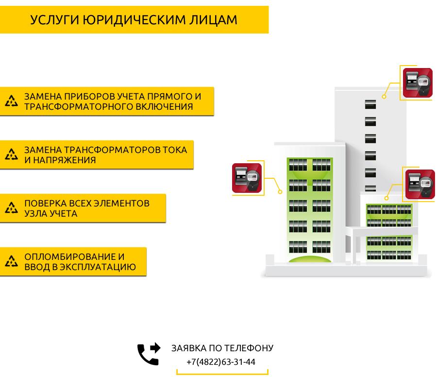 urik-1.jpg