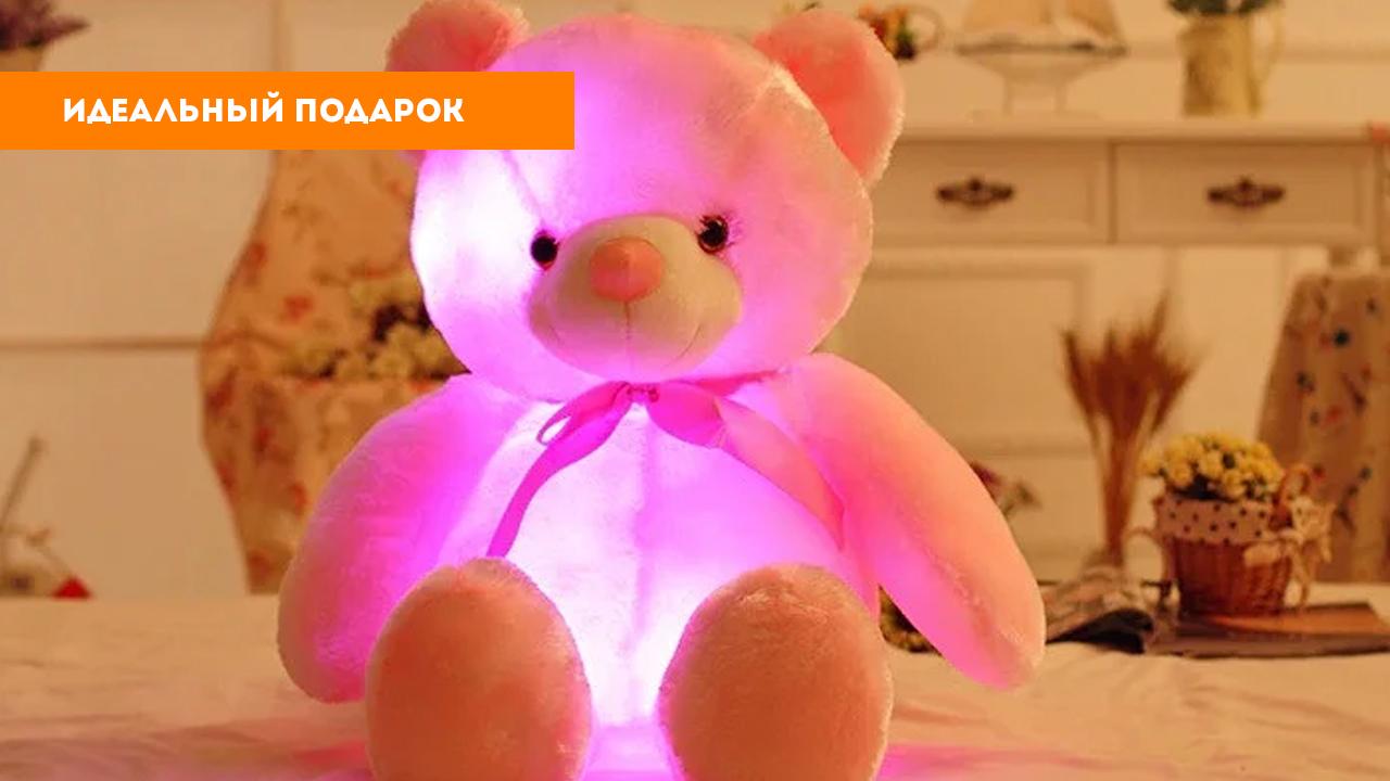 """Мягкая игрушка """"светящийся мишка"""" розовый (30 см.)"""