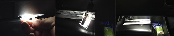Светодиодная лампа в бардачке KIA CEED