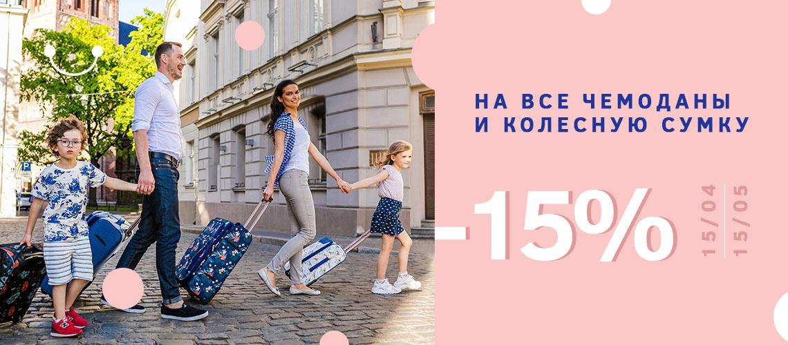 Рюкзак 512 в подарок