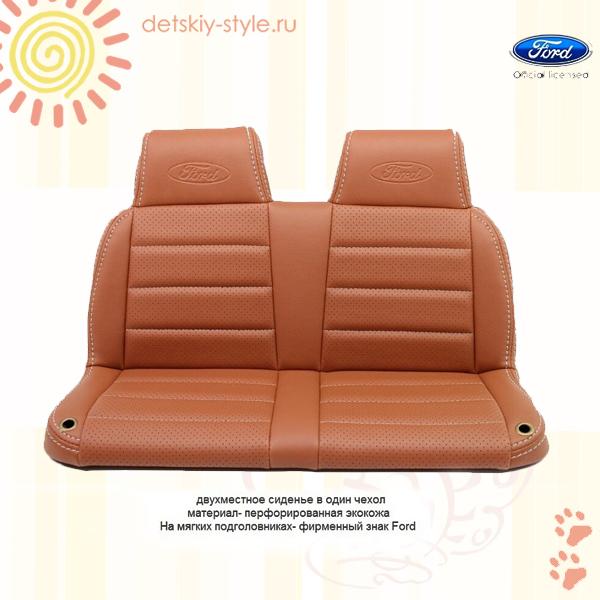 dvukhmestnyj-ehlektromobil-kids-cars-ford-ranger-kt0008-licenziya-nedorogo-v-moskve.jpg