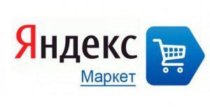 Отзывы о Narcis.ru на Яндекс Маркет