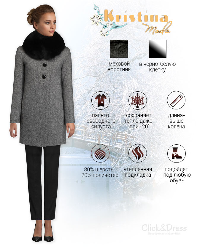 описание как купить модные пальто зима
