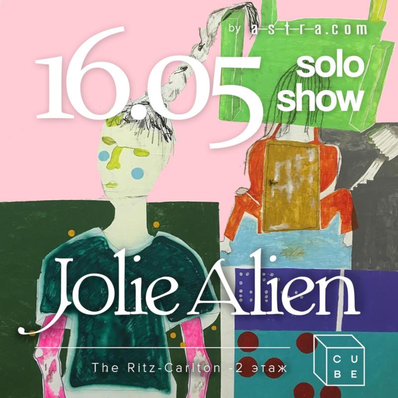 solo show Jolie Alien