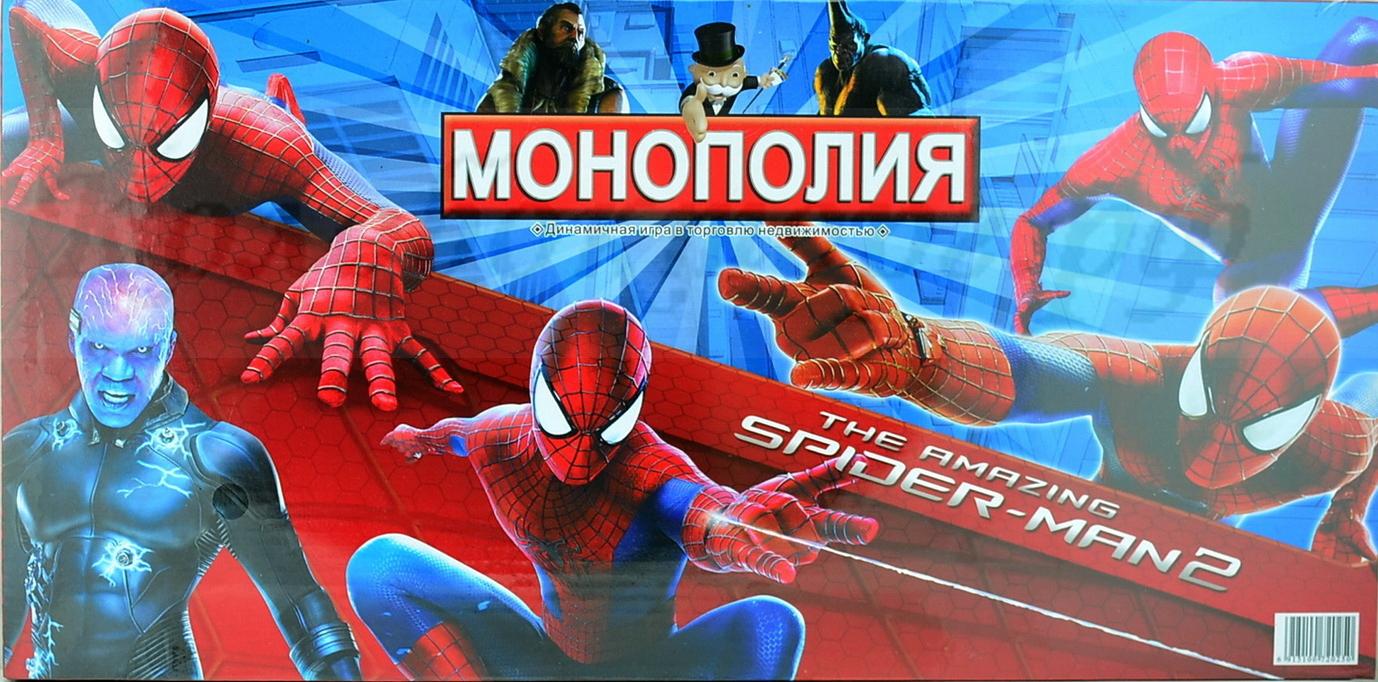 monopoly_spid.jpg