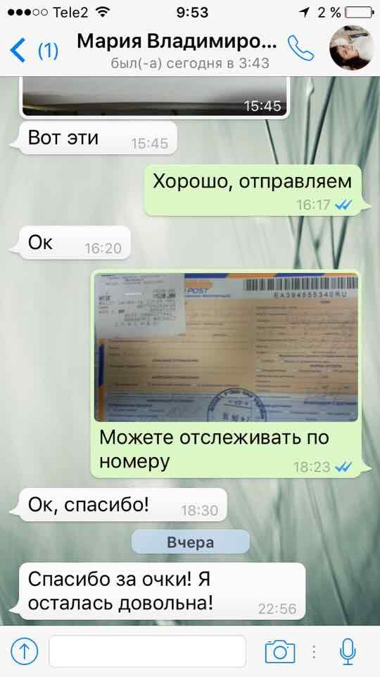 Отзыв от Алины Эдуардовны