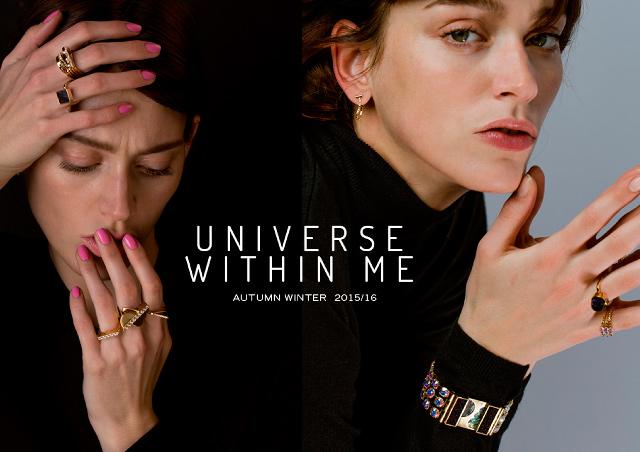 Новая-коллекция-от-Sabrina-Dehoff-Universe-within-me.jpg
