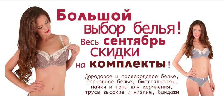 Снимок_экрана_2015-09-10_в_16.52.08.png