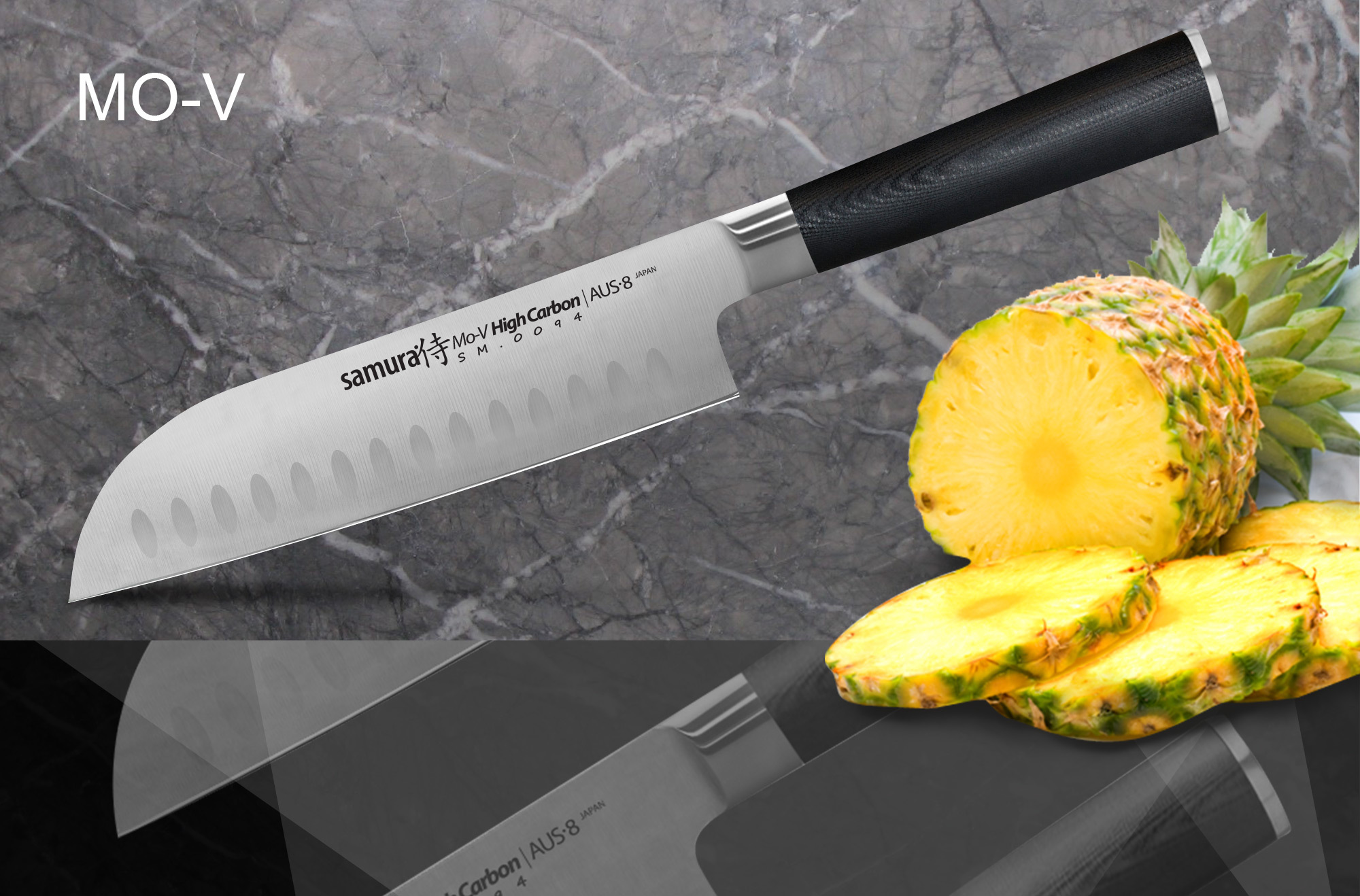 Нож_сантоку.jpg