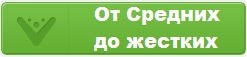 ОТ_СРЕД_ДО_ЖЕС.jpg