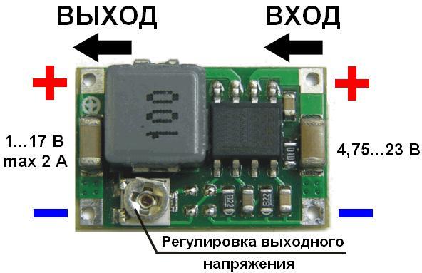 Подключение модуля RP008