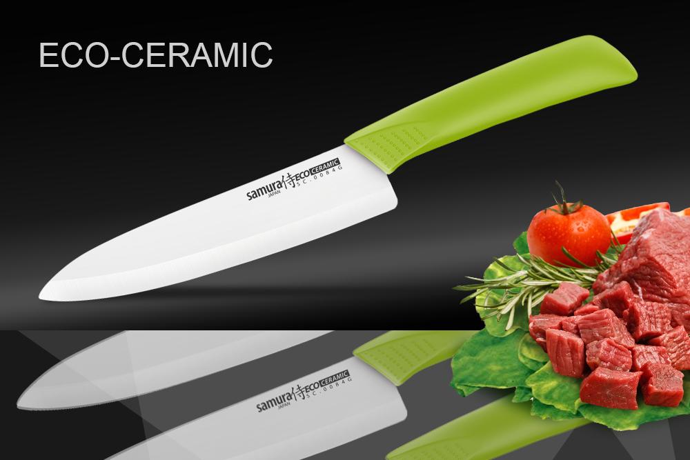 Керамический_нож.jpg
