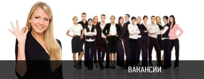 Рекламировать одежду вакансии как рекламировать услуги в интернете без вложений