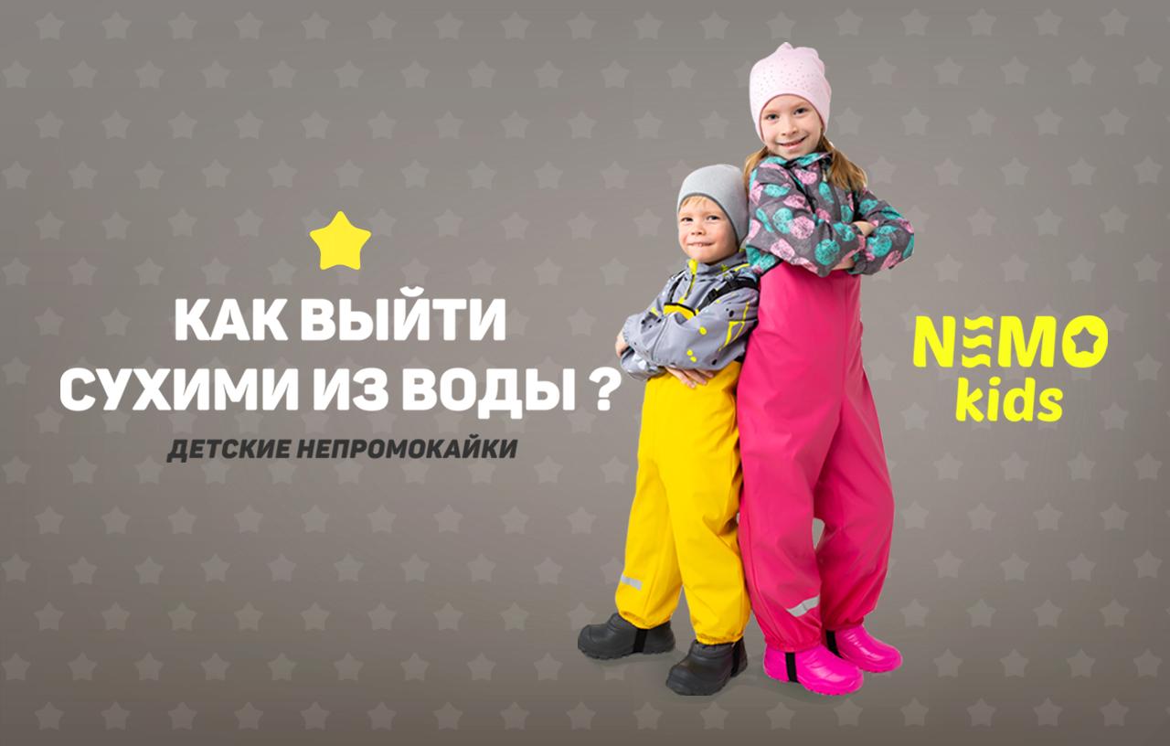 937f587fca1f Крокид Crockid интернет магазин детской одежды каталог фото 2018