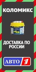 colomix_1.jpg