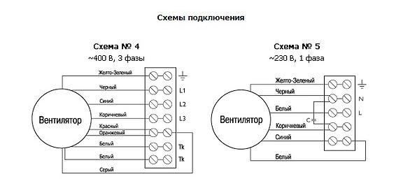 схема_подключения_RK_500x250.jpg