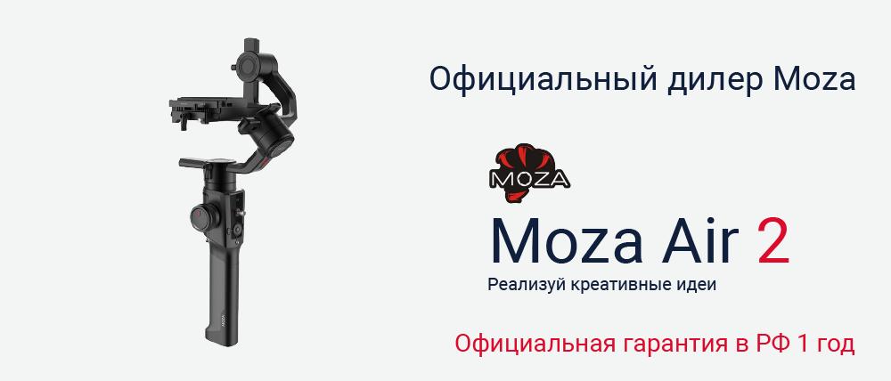 Самый функциональный стабилизатор для камер 2019 года