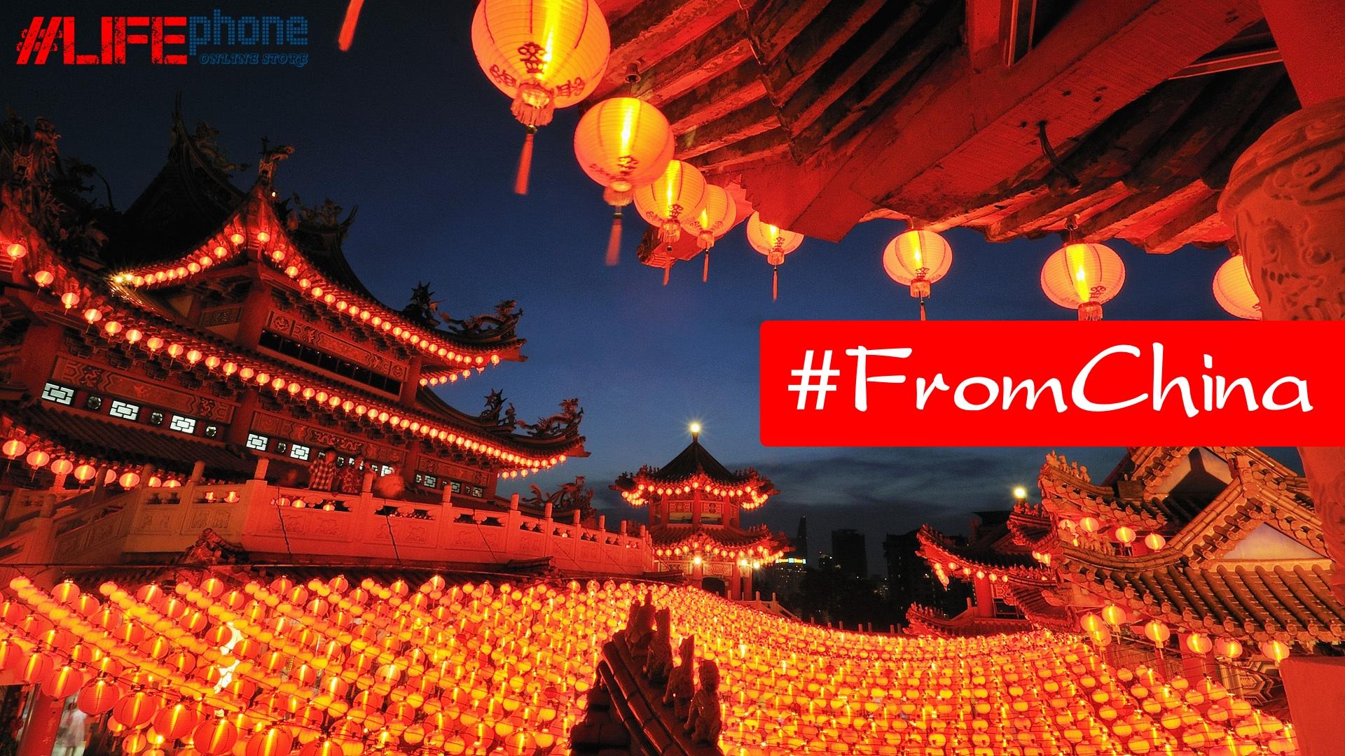 #FROMCHINA