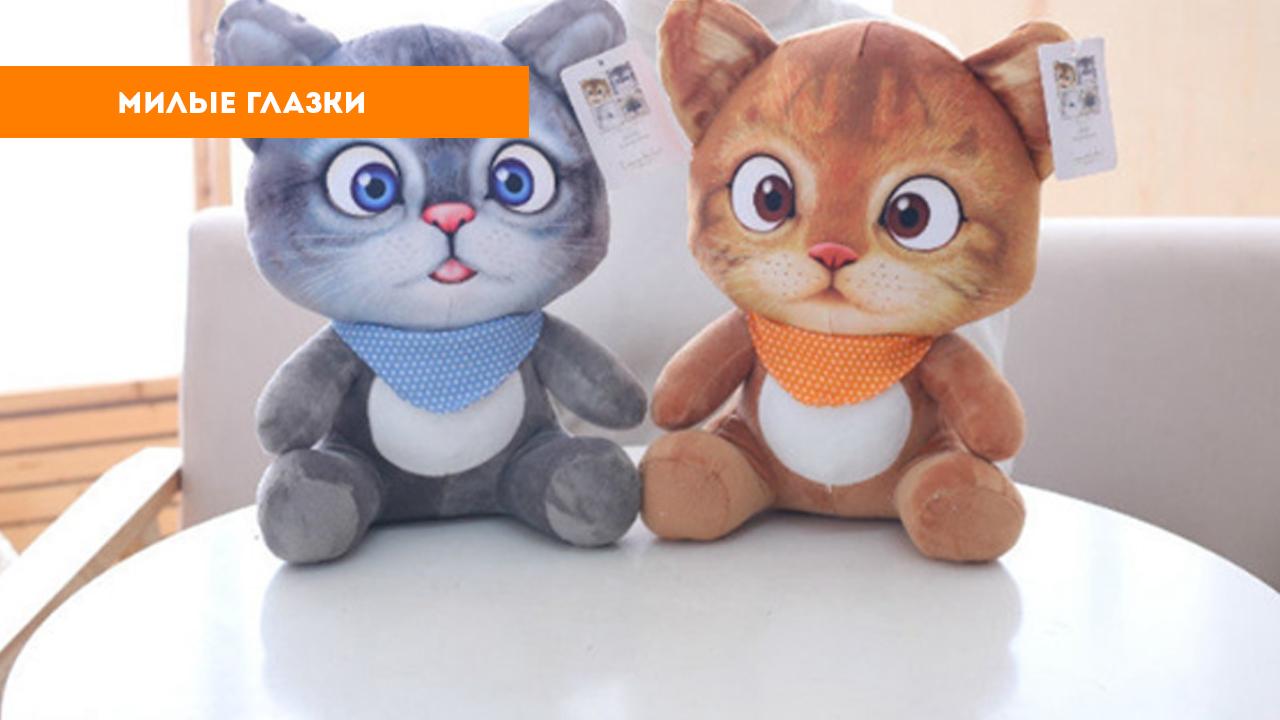 """Мягкая игрушка """"Серый кот"""" (35 см.)"""