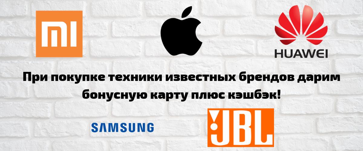 d890dbba461 Gadget Market - фирменный магазин Apple и Xiaomi в Перми