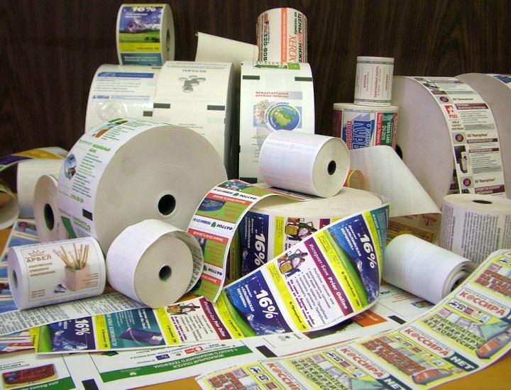 Чековая бумага с нанесенной на заднюю поверхность рекламной информацией