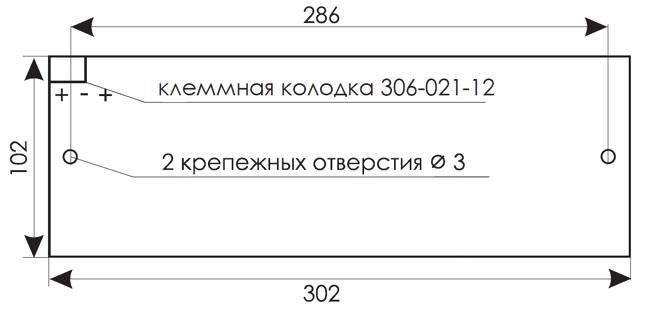 Установочные размеры для светового табло КРИСТАЛЛ-12-CH / КРИСТАЛЛ-24-СН со скрытой надписью