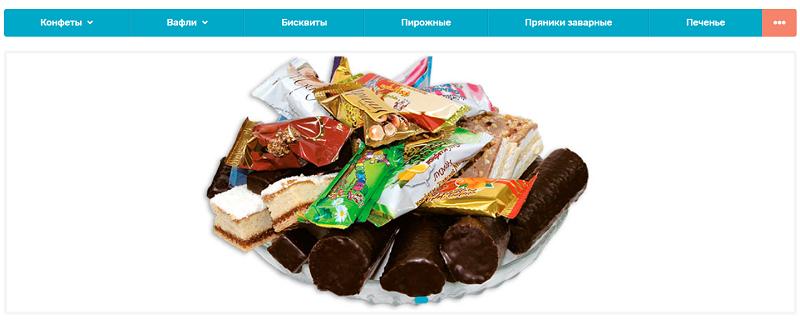 Ассортимент сладостей