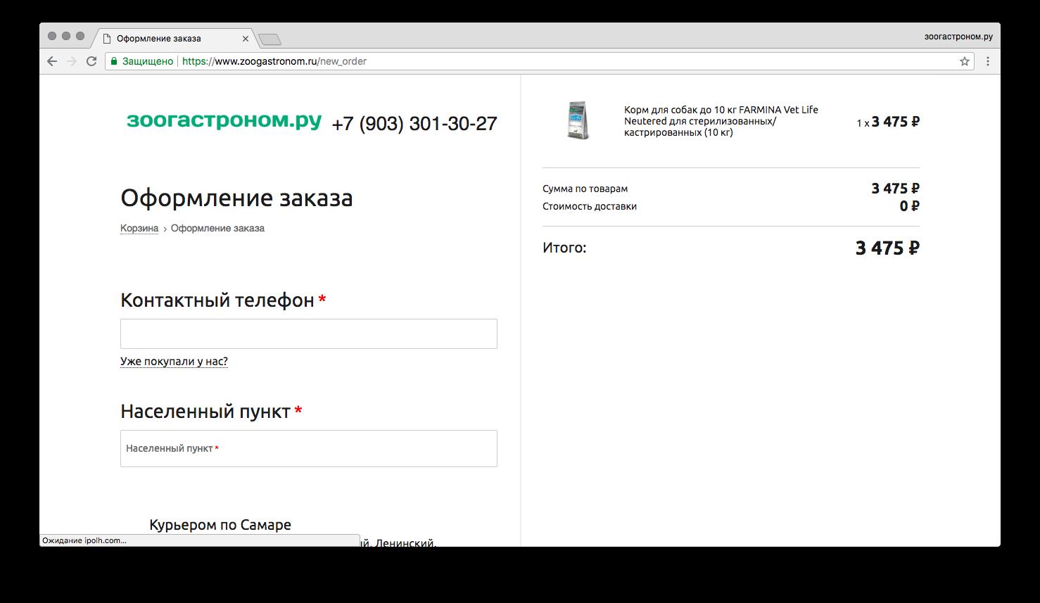 Снимок_экрана_2018-07-23_в_12.26.23.png