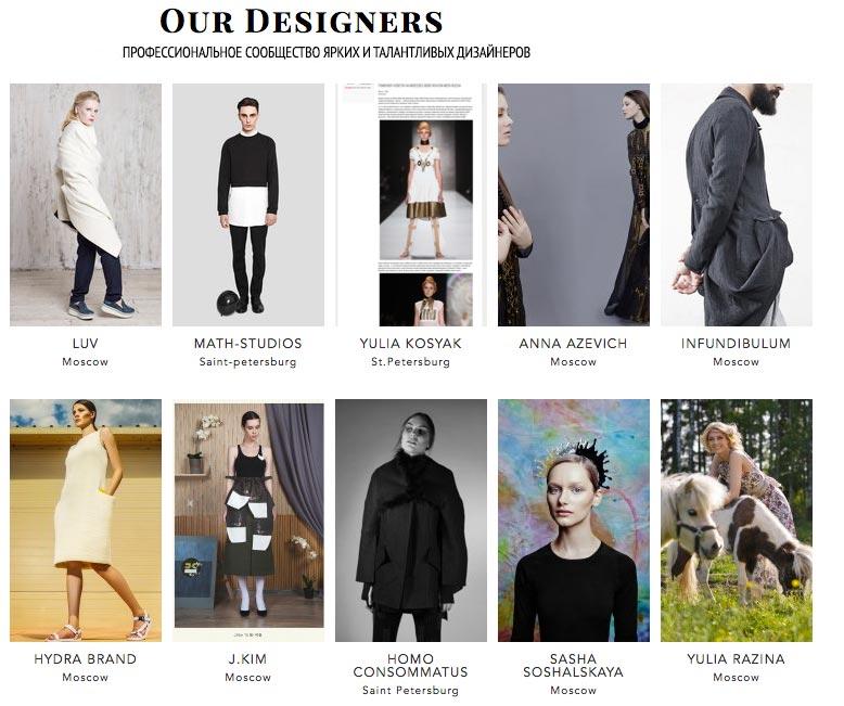 designers_list_orig.jpg
