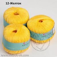 ажурная пехорка 12 желток