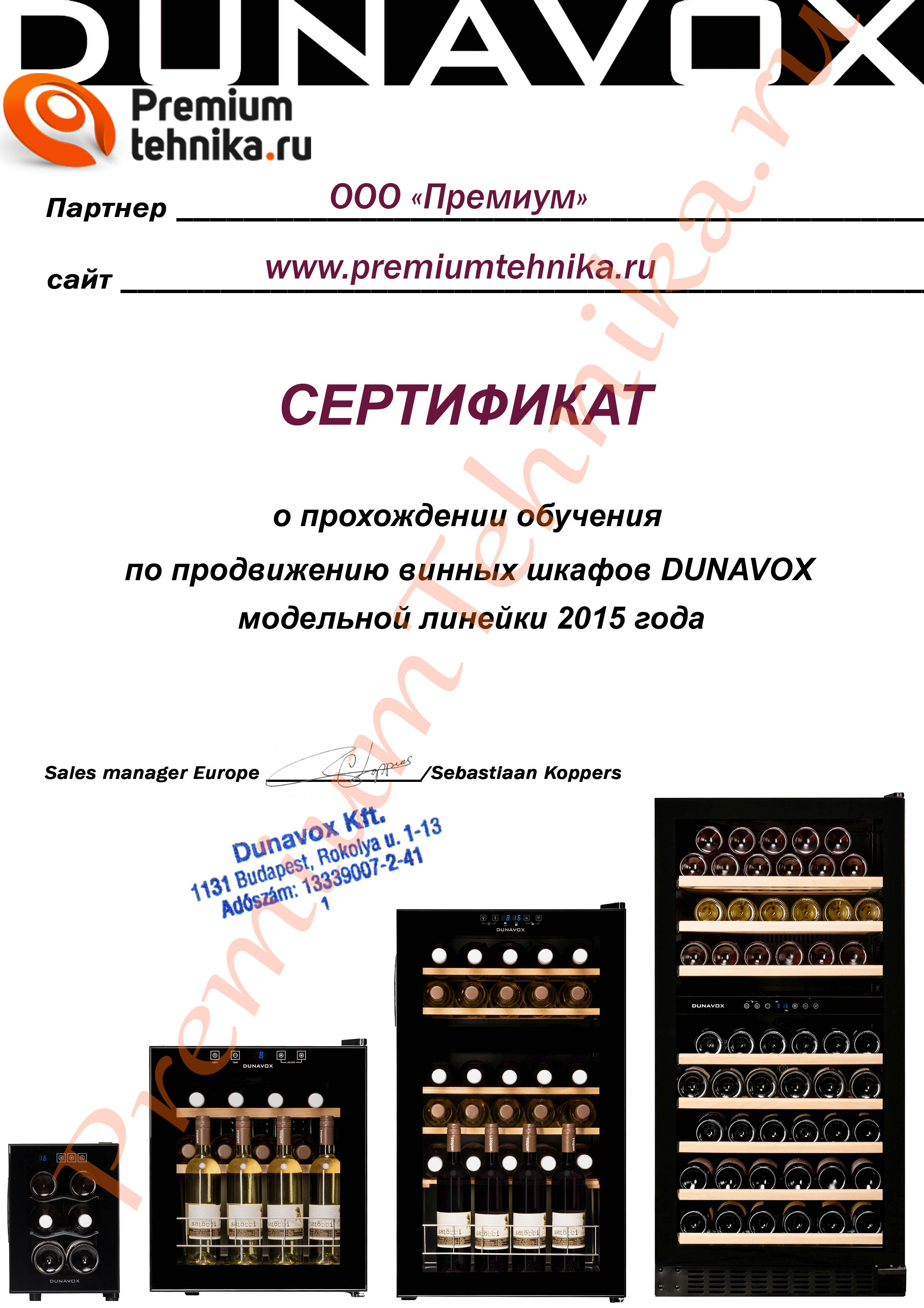 Sertifikat_Dunavox.jpg