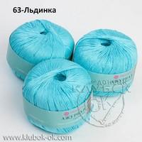 ажурная пехорка 63 льдинка